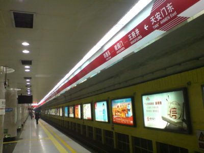 Metronomics – on the Beijing metro